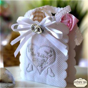 תיק מהודר our wedding - מזכרת לאורחים בחתונה מזכרות לאורחים בחתונה מתנות לאורחים בחתונה מתנה לאורחים בחתונה מזכרות לאירועים