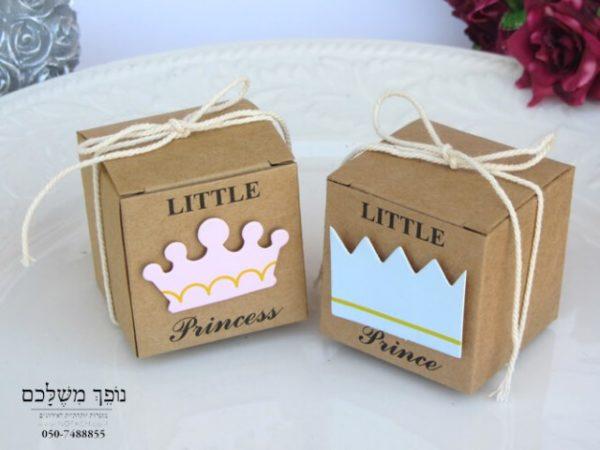 אריזת קראפט - Little Prince - מזכרות לאורחים בברית מתנות לאורחים בברית