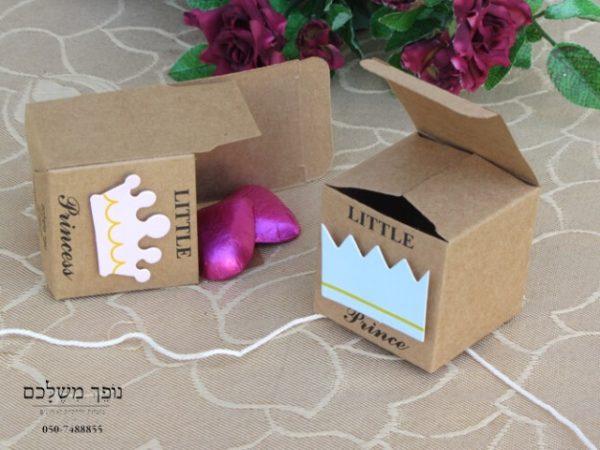 אריזת קראפט - Little Prince - מזכרות לאורחים בברית מזכרות לאורחים בבריתה מזכרת לאורחים בברית מזכרת לאורחים בבריתה מתנות לאורחים בברית מתנות לאורחים בבריתה