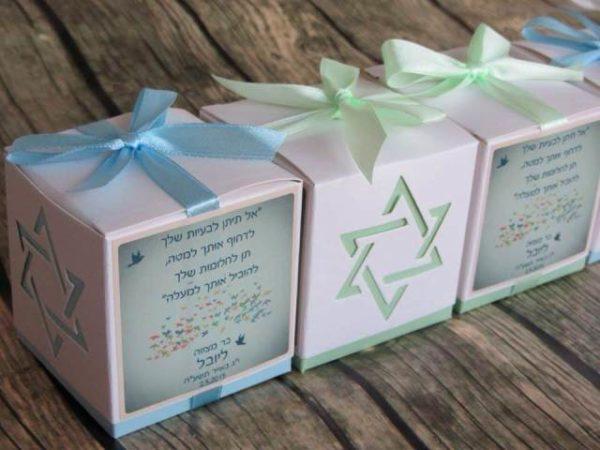 קופסת מגן דוד - מזכרת לאורחים בבר מצווה