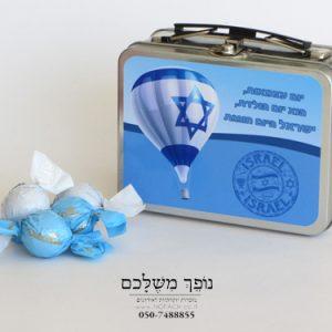 מזוודת מיני בכחול לבן מרהיבה - מתנה ליום העצמאות מזוודת מיני מדליקה בעיצוב ישראלי - כחול לבן, ניתן למתג בהתאם לדרישות הלקוח. ניתן להוסיף מילוי לפי דרישה.