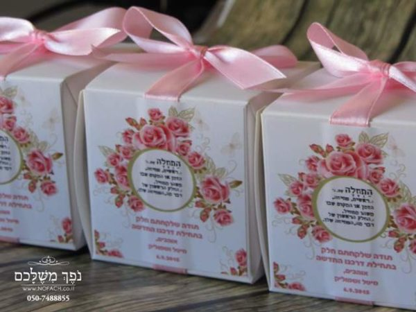 קופסת ריבוע עם חלון לב מקסימה - מזכרת לאורחים בחתונה מזכרות לאורחים בחתונה מתנה לאורחים בחתונה מתנות לאורחים בחתונה מזכרות לאירועים מתנות לאירועים מזכרת לאורחים בשבת חתן