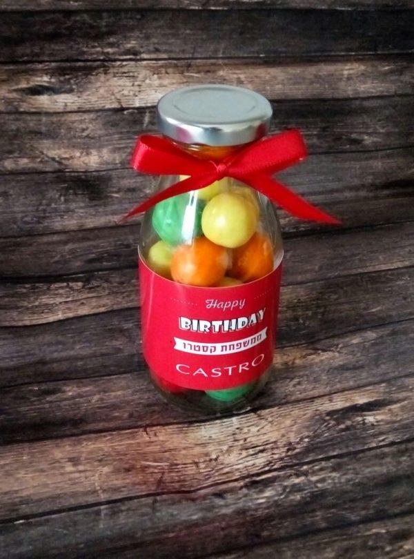בקבוקון זכוכית מרהיב - מתנות לימי הולדת לעובדים מתנות סוף שנה לעובדים