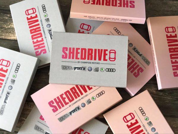 מסטיקים ממותגים - מתנה לעובדים | מתנה ללקוחות | מוצר קד