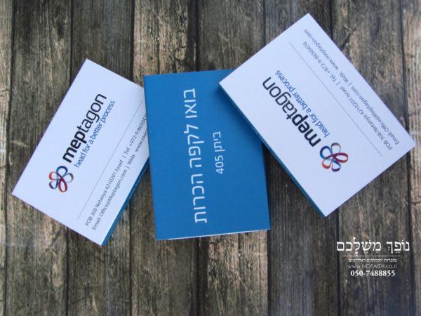 מסטיקים ממותגים - מתנה לעובדים   מתנה ללקוחות   מוצר קד