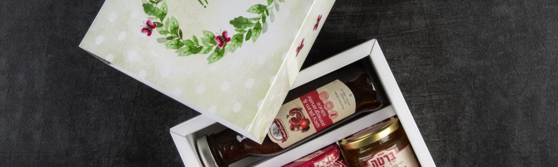 מארז שפע וברכה - מתנות לראש השנה - נופך משלכם
