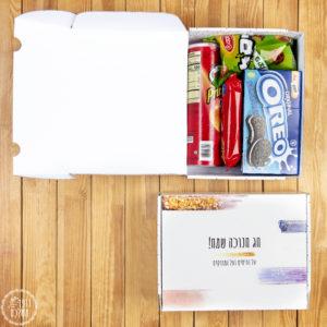 SWEET BOX על הניסים ועל המתוקים - מתנות לחנוכה