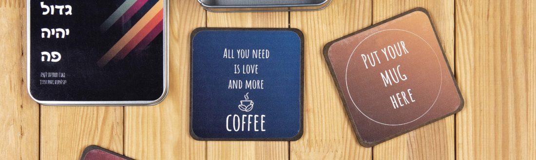 'נס (קפה) גדול יהיה פה'- מארז קוסטרים - מתנה לחנוכה