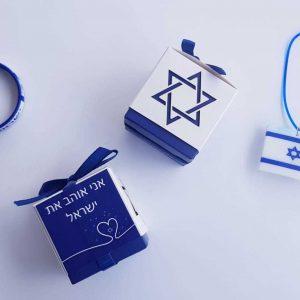 קופסת מגן דוד במיתוג אישי - מתנה ליום העצמאות - נופך משלכם