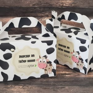 מזוודת פרה מפנקת במיוחד לשבועות - מתנה לשבועות