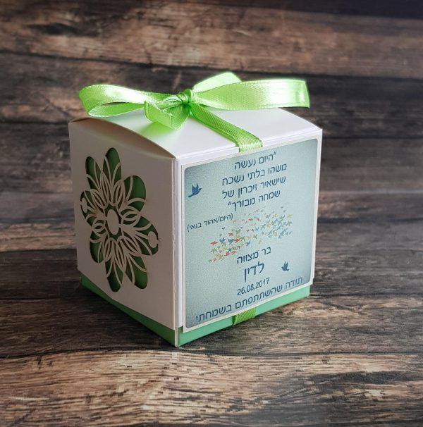 קופסת ריבוע פרח - מזכרות לאורחים בבר מצווה - נופך משלכם