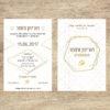גיאומטרי לבן - הזמנה לחתונה - נופך משלכם