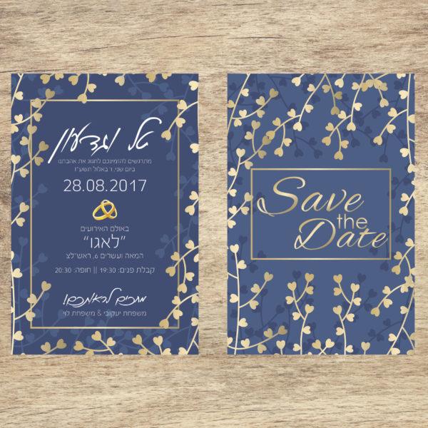 עלי זהב כחול - הזמנה לחתונה - נופך משלכם
