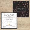 שחור ורוד - הזמנה לחתונה - נופך משלכם