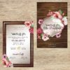 פרחים ורודים - הזמנה לחתונה - נופך משלכם
