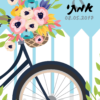 אופני אהבה - הזמנה לחתונה - נופך משלכם