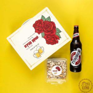 שושן הבירה - מתנות לפורים - נופך משלכם