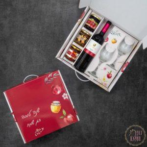 מארז פינוק אדום - מתנות לראש השנה